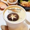 【和食】ガラスープで作るお手軽茶わん蒸し(レシピ付)と日本でもらってきたもの/Savory Custard Cup