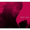 まとめⅠ / aiko (2011 ハイレゾ Amazon Music HD)