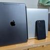 【他の製品にも予算を割くべき】コスパ最高。学生Apple信者によるエントリーモデルのApple製品購入の勧め