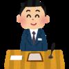 【ヒルトン名古屋宿泊記】レゴランド訪問記のメインイベント|アクセスからチェックイン・入室まで