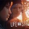 【Life Is Strange(ライフ イズ ストレンジ)】トロフィーコンプリート