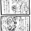 【子育て漫画(ニコッティ)】産後ママはお昼ご飯何食べてる?(8)