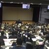 リレー講座:寺島学長−−アメリカ大統領選など
