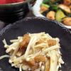 イカとニラ他野菜のコチュジャン炒め