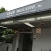 駅編2  京阪電車 神宮丸太町駅(KH41) ~basic~
