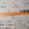 生活に大きな影響 首都圏上空に旅客機飛ばす・羽田増便を考える学習会106人集まる