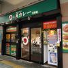 JR浅草橋駅西口高架下 暑い日には日乃屋カレーの温玉のせ(笑)!!!