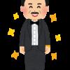 【読書】日本一のお金持ちの本!『斎籐一人の絶対成功する千回の法則』