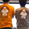 Cookpad TechConf 2017の限定グッズをご紹介〜後編〜