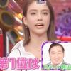 《動画あり》ウチのガヤがすみません! 野村周平/滝沢カレンをおもてなし