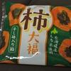 セイコーマートの柿大福