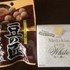 【糖質制限】糖質控えめなお菓子たち♪