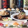 【オススメ5店】薬院・平尾・高砂(福岡)にある和食が人気のお店