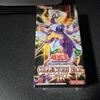 遊戯王カードを箱買いしてみた。