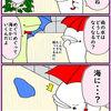 061:しろいるか4コマ漫画47~49 お題考えてくれてありがとう!