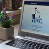 Facebookがどん底人生の僕を救った話(カナダ永住権取得までの道)