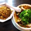 「新福菜館」の「中華そば+やきめしセット」
