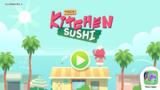 2018年新作!「Toca Kitchen Sushi」をレビュー!