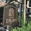 【朝カフェ・上野/御徒町】「cafe Lapin(カフェラパン)」のモーニング☆