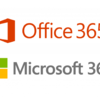【Microsoft365参考書】コンプライアンスセンターのコンテンツの検索の利用方法について