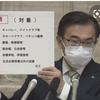 【愛知県休業要請】残念ですが休業期間を変更致します