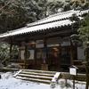 雪景色の本堂