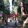 〔鹿児島花尾神社御朱印〕さつま日光の花尾神社