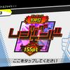 【メダロットS】メダリーグ・ピリオド66