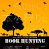 第2回 Book Hunting 参加者募集!(22日まで)