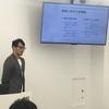 第一回「やさしい」AI-OCR Jijilla ジジラ活用セミナーを開催!