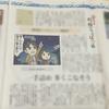 8月19日「30代女子の将棋ことはじめ」