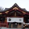 素盞雄神社(すさのお神社) 東京都荒川区南千住