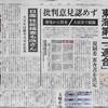 「新しき村」100年 存続願い記念祭