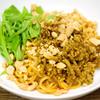 さるフェス用の『汁なしカレー坦々麺』を考える