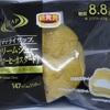 ファミマでライザップ糖質8.8gWクリームシューホイップ&コーヒーカスタード