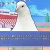 最近のゲーム日記。『Hatoful Boyfriend』トロコン、『Juicy Realm』ハード6クリア、他