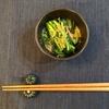 ほうれん草の胡麻和え レシピ