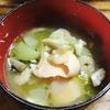 サーモンと海老と野菜の味噌汁