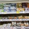 【悲報】近所のスーパーから「みつまめ」姿を消す