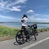 やっと晴れたので渡良瀬遊水地を嫁さんとサイクリング