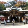 江島神社・辺津宮(藤沢市/江ノ島)への参拝と御朱印