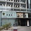 「國學院大學博物館」縄文時代のおすすめ縄文展@渋谷