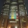 【夏のおもいで】東京3泊5日の旅⑪ 再び新宿へ・東京都庁に登ったよ&旅の総括 Summer End Anthem