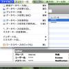KeePassX を日本語にローカライズ