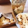 【バレンタイン】簡単!美味しい!型抜きクッキーのレシピ
