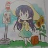 ラブライブ!刺繍してみたよ☆彡~School idol diaryから園田海未ちゃん♪【今月末に二冊目も出るよ~】