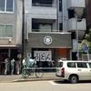 【今週のうどん29】 丸香 (東京・神田神保町) かけ+上天