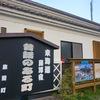 見どころたくさん藤沢宿 - 旧東海道の旅(14)