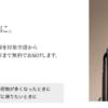 ダイナースクラブ手荷物無料空港宅配サービス(成田、羽田、関空、中部の国際線)海外から帰国後は楽チン!