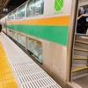 絶対攻略!東海道線の通勤でグリーン車を十分に利活用する方法を解説しよう。